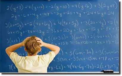 matematicando